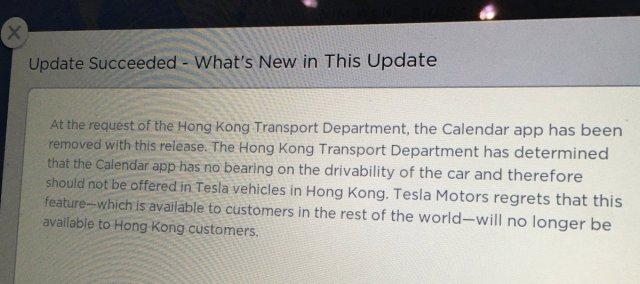 Tesla HK